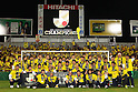 Kashiwa Reysol Team Group (Reysol), December 3, 2011 - Football : 2011 J.LEAGUE Division 1, Kashiwa Reysol Championship Ceremony at Hitachi Kashiwa Soccer Stadium, Chiba, Japan. (Photo by Daiju Kitamura/AFLO SPORT) [1045]