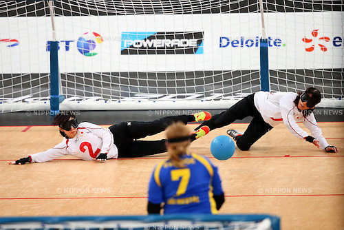 (L-R) Rie Urata, Masae Komiya (JPN), .SEPTEMBER 6, 2012 - Goalball : .Women's goalball Semi-Final match between Sweden 3-4 Japan of the London 2012 Paralympic Games at the Copper Box in Stratford, UK. (Photo by Akihiro Sugimoto/AFLO SPORT) [1081].
