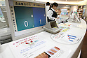 July 27, 2010 - Tokyo, Japan - The counter donors is seen at the Akihabara Blood Donation Center in Tokyo, Japan, on July 27, 2010. Also called 'Akiba:F', the blood donation facility opened on October 2009 and has free wifi, figure display cases, shelves of manga, and video screens that will show movies, to help people relax and feel comfortable.