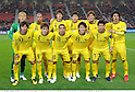 Kashiwa Reysol team group line-up, DECEMBER 8, 2011 - Football / Soccer : Kashiwa Reysol team group shot (Top row - L to R) Takanori Sugeno, Jorge Wagner, Hiroki Sakai, Naoya Kondo, Junya Tanaka, Masato Kudo, (Bottom row - L to R) Wataru Hashimoto, Tatsuya Masushima, Leandro Domingues, Akimi Barada and Hidekazu Otani before the FIFA Club World Cup Playoff match for Quarterfinals match between Kashiwa Reysol 2-0 Auckland City FC at Toyota Stadium in Aichi, Japan. (Photo by Takamoto Tokuhara/AFLO)