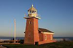 Santa Cruz Surf Museum