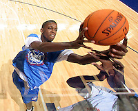 G/F Tony Mitchell (Swainsboro, GA / Swainsboro) gets the rebound during the NBA Top 100 Camp held Thursday June 21, 2007 at the John Paul Jones arena in Charlottesville, Va. (Photo/Andrew Shurtleff)
