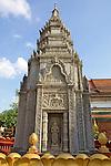 Siem Reap Stupa