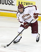 Patrick Brown (BC - 23) - The Boston College Eagles defeated the visiting Dartmouth College Big Green 6-3 (EN) on Saturday, November 24, 2012, at Kelley Rink in Conte Forum in Chestnut Hill, Massachusetts.
