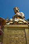 Giant golden Buddha near Puli, Taiwan.