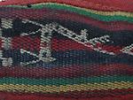 NO LONGER AVAILABLE ATT-128 VINTAGE TIBETAN BELT