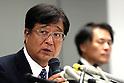 Mitsubishi Motors investigation into false fuel efficiency data