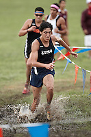 UTSA Track &amp; Field, Cross Country