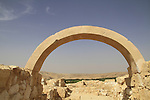 Negev, Metzad Yeruham, a Nabatean-Roman fortress