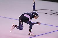 SPEEDSKATING: CALGARY: 14-11-2015, Olympic Oval, ISU World Cup, 1000m B-division, Jin-Su Kim (KOR), ©foto Martin de Jong
