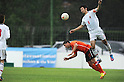 (T-B) Kazuya Yamamura (JPN), Ninos Gouriye (NED),.MAY 25, 2012 - Football / Soccer :.2012 Toulon Tournament Group A match between U-23 Japan 3-2 U-21 Netherlands at Stade de l'Esterel in Saint-Raphael, France. (Photo by FAR EAST PRESS/AFLO)
