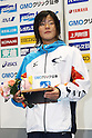 Miyu Otsuka (JPN), .APRIL 2, 2012 - Swimming : .JAPAN SWIM 2012 .Women's 400m Individual Medley Victory Ceremony .at Tatsumi International Swimming Pool, Tokyo, Japan. .(Photo by YUTAKA/AFLO SPORT) [1040]