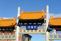 The Mlllennium Gate at the entrance to Chinatown, British Columbia, Canada