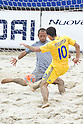 Shingo Terukina (JPN), Oleksandr Korniichuk (UKR), SEPTEMBER 4, 2011 - Beach Soccer : FIFA Beach Soccer World Cup Ravenna-Italy 2011 Group D match between Ukraine 4-2 Japan at Stadio del Mare, Marina di Ravenna, Italy, (Photo by Enrico Calderoni/AFLO SPORT) [0391]