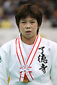 Tomoko Fukumi (JPN), .May 13, 2012 - Judo : .All Japan Selected Judo Championships, Women's -48kg class Final .at Fukuoka Convention Center, Fukuoka, Japan. .(Photo by Daiju Kitamura/AFLO SPORT) [1045]