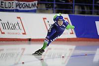 SPEED SKATING: CALGARY: Olympic Oval, 08-03-2015, ISU World Championships Allround, Sven Kramer (NED), ©foto Martin de Jong