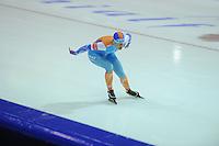 SCHAATSEN: HEERENVEEN: IJsstadion Thialf, 27-12-2015, KPN NK Afstanden, 1500m Dames, Diane Valkenburg, ©foto Martin de Jong