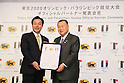 Yamato Holdings Partners with Tokyo 2020