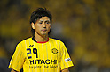 Koki Mizuno (Reysol), JULY 23, 2011 - Football : 2011 J.LEAGUE Division 1,6th sec between Kashiwa Reysol 2-1 Kashima Antlers at National Stadium, Tokyo, Japan. (Photo by Jun Tsukida/AFLO SPORT) [0003]