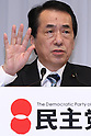 June 17, 2010 - Tokyo, Japan - Japanese Prime Minister Naoto Kan, who is also leader of the ruling Democratic Party of Japan (DPJ), gestures during a news conference in Tokyo, Japan, on June 17, 2010. Japan's ruling Democratic Party was set to unveil its campaign pledges for elections on July 11, and announced a plan to halve the world's largest public debt in six years.