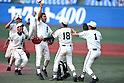 Japanese High School Baseball Championship