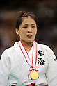 Haruka Tachimoto (JPN),.MAY 12, 2012 - Judo : All Japan Selected Judo Championships Women's -70kg at Fukuoka Convention Center, Fukuoka, Japan. (Photo by Jun Tsukida/AFLO SPORT) [0003]