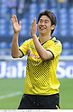 Shinji Kagawa (Dortmund), APRIL 14, 2012 - Football / Soccer : Shinji Kagawa of Dortmund celebrates after winning the Bundesliga match between FC Schalke 04 1-2 Borussia Dortmund at Veltins Arena in Gelsenkirchen, Germany. (Photo by Takamoto Tokuhara/AFLO)