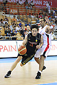 Kenta Hirose (JPN), SEPTEMBER 17, 2011 - Basketball : 26th FIBA Asia Championship Preliminary round Group C match between Japan 77-55 Syria at Wuhan Sports Center in Wuhan, China. (Photo by Yoshio Kato/AFLO)