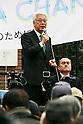 No War protest in Tokyo