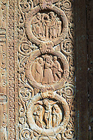 Bas relief of the scemes from thr lifr of Jesus Christ from the Gothic doors of the Cathedral Basilica of Saint Denis ( Basilique Saint-Denis ) Paris, France. A UNESCO World Heritage Site.