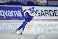 SPEED SKATING: CALGARY: Olympic Oval, 08-03-2015, ISU World Championships Allround, Denis Yuskov (RUS), ©foto Martin de Jong