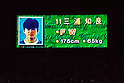 Kazuyoshi Miura (Verdy),..MAY 15, 1993 - Football :..The screen shows the picture of Kazuyoshi Miura of Verdy Kawasaki before the J.League Opening Match between Verdy Kawasaki 1-2 Yokohama Marinos at National Stadium in Tokyo. Japan. (Photo by Katsuro Okazawa/AFLO)