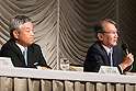 Chairman of Nikkei promises to respect editorial independence of Financial Times