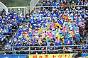 Montedio Yamagata kids fans,MAY 14th, 2011 - Football :2011 J.League Division 1 match between Montedio Yamagata 0-1 Omiya Ardija at NDsoft Stadium Yamagata in Yamagata, Japan. (Photo by AFLO)