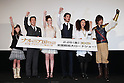 (L to R) Yunano Notsu, Kikunosuke Onoe, Georgie Henley, Ben Barnes, Mao Daichi, DAIGO, ..Feb 13, 2011: ..&quot;The Chronicles of Narnia: The Voyage of the Dawn Treader&quot; Japan premiere. ..at Tokyo, Japan. ..(Photo by AFLO) [1045]