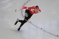 SCHAATSEN: BERLIJN: Sportforum, 06-12-2013, Essent ISU World Cup, 1500m Men Division B, Bram Smallenbroek (AUT), ©foto Martin de Jong