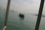 The Star Ferry which runs from Hong Kong Island, across Victoria Bay towards Kowloon.