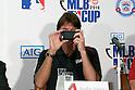 AIG Presents MLB CUP 2016