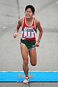 Yuki Kawauchi (JPN), ..February 26, 2012 - Marathon : ..Tokyo Marathon 2012 ..at Tokyo Big Sight, Tokyo, Japan. ..(Photo by AJPS/AFLO SPORT) [1045]
