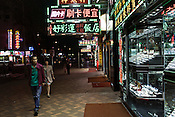 A pedestrian walks past a store selling the luxury watches in Central Macau, China.