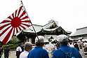 Yasukuni Shrine on the 71st anniversary of the end of WWII
