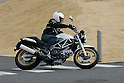 ASAKA, JAPAN - MARCH 11: The Honda VTR250 09' model is road tested during a press-presentation in Asaka. (Photo by Laurent Benchana/Nippon News)