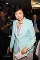 Yuriko Koike to stand in Tokyo Gubernatorial Election 2016