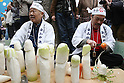 Apr 04, 2010 - Kawasaki, Japan - Participants carve Japanese radishes into the shape of phallus during the Kanamara Matsuri (Festival of the Steel Phallus) held in Wakamiya Hachimangu Shrine on April 4, 2010 in Kawasaki, Japan. The annual feritility festival, held traditionally the first Sunday in April, is said to encourage fertility and bring harmony to married couples. The festival has also become somewhat of a tourist attraction and is used to raise money for HIV research and awareness of AIDS prevention.