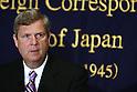 Tom Vilsack's Japan Visit