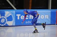 SCHAATSEN: LEEUWARDEN, 22-10-2016, Elfstedenhal,  KNSB Trainingswedstrijden, Annouk van der Weijden, ©foto Martin de Jong