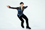 TAIPEI, TAIWAN - JANUARY 22:  Keji Tanaka of Japan competes in the Men Short Program event during the Four Continents Figure Skating Championships on January 22, 2014 in Taipei, Taiwan.  Photo by Victor Fraile / Power Sport Images *** Local Caption *** Keji Tanaka