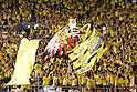 Kashiwa Reysol fans,JULY 23, 2011 - Football :2011 J.League Division 1 match between between Kashiwa Reysol 2-1 Kashima Antlers at National Stadium in Tokyo, Japan. (Photo by AFLO)