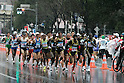 Feb. 28, 2010 - Tokyo, Japan - A pack of runners arrives at Shiba Park during the Tokyo Marathon 2010 on February 28, 2010. Despite the cold and rain, more than 30,000 athletes participated in the fourth running of the event. (Photo Laurent Benchana/Nippon News)