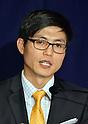 Shin Dong-hyuk at FCCJ